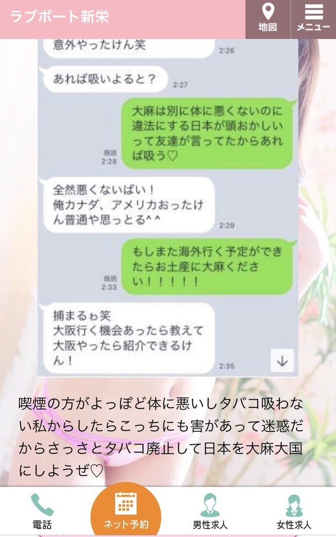 kingyo9