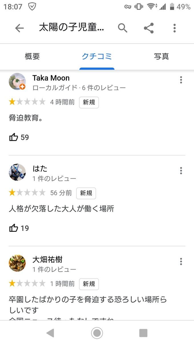 jiko6