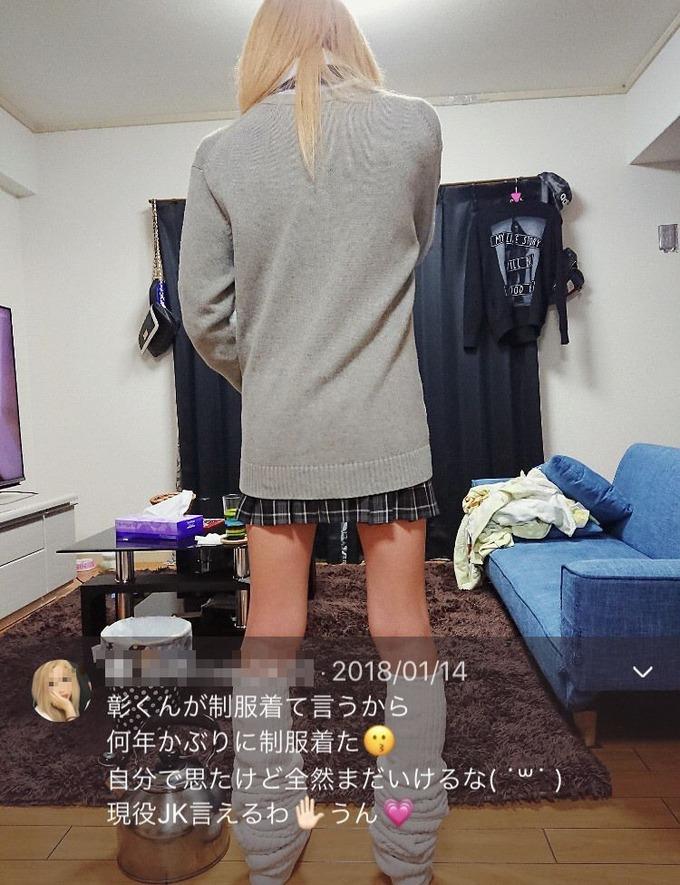 jyunyu3