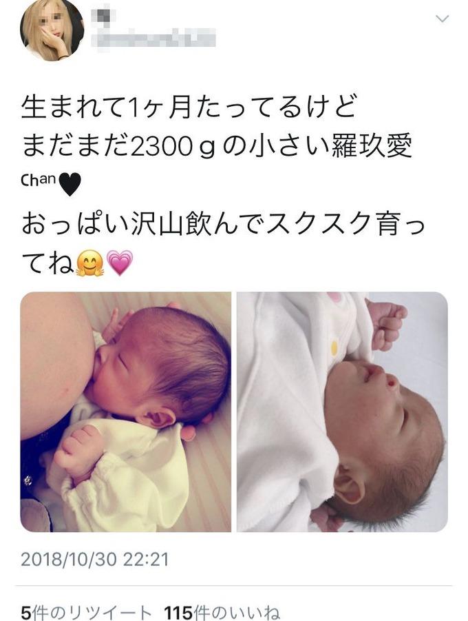 【朗報】21歳のママさん、授乳画像をツイッターにUP!