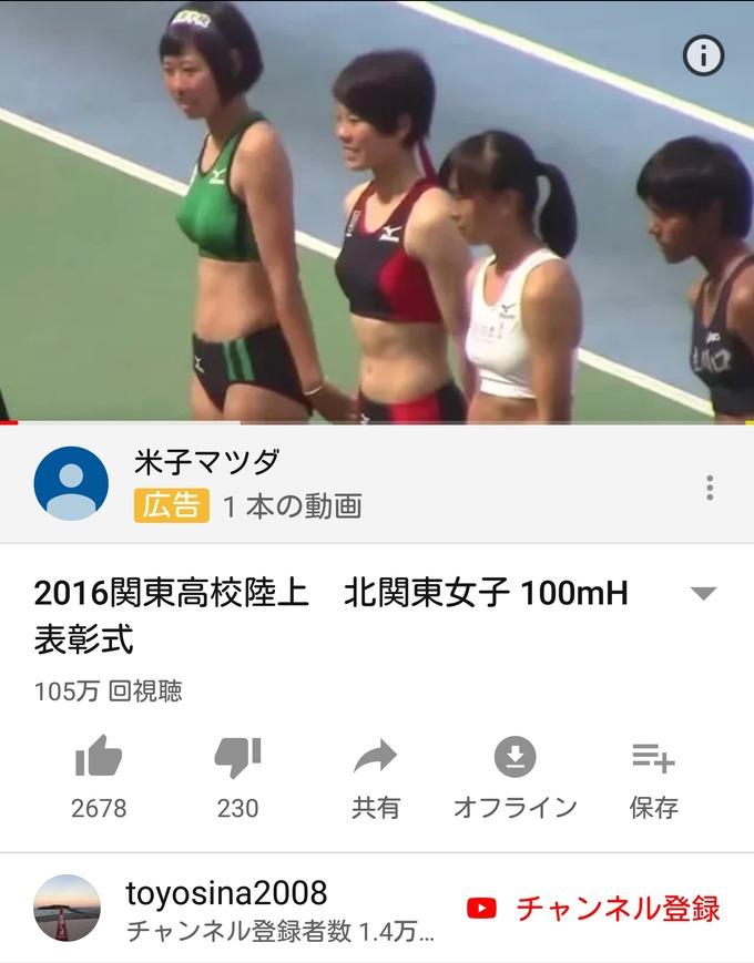 riku10