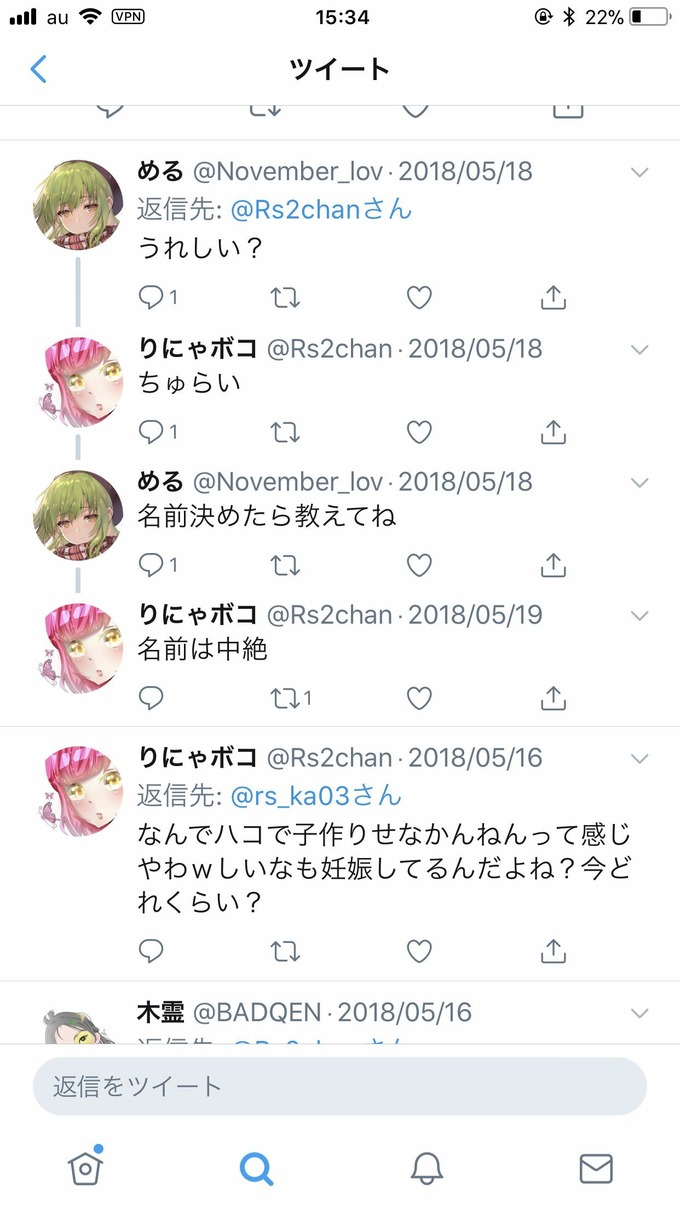 kingyo4