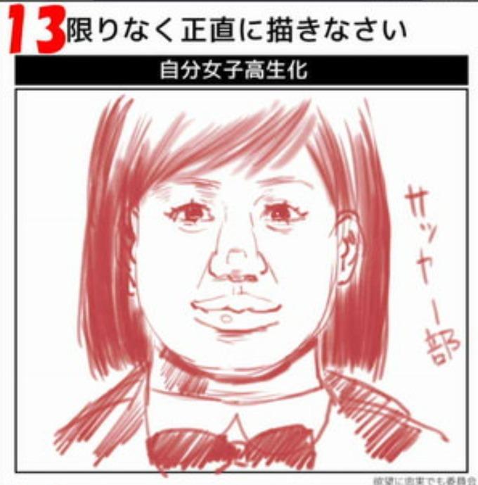 jyosi11