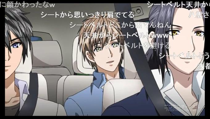 女性向けアニメ制作「うーん・・・車とかよくわからんけどこんな感じやろなあ」