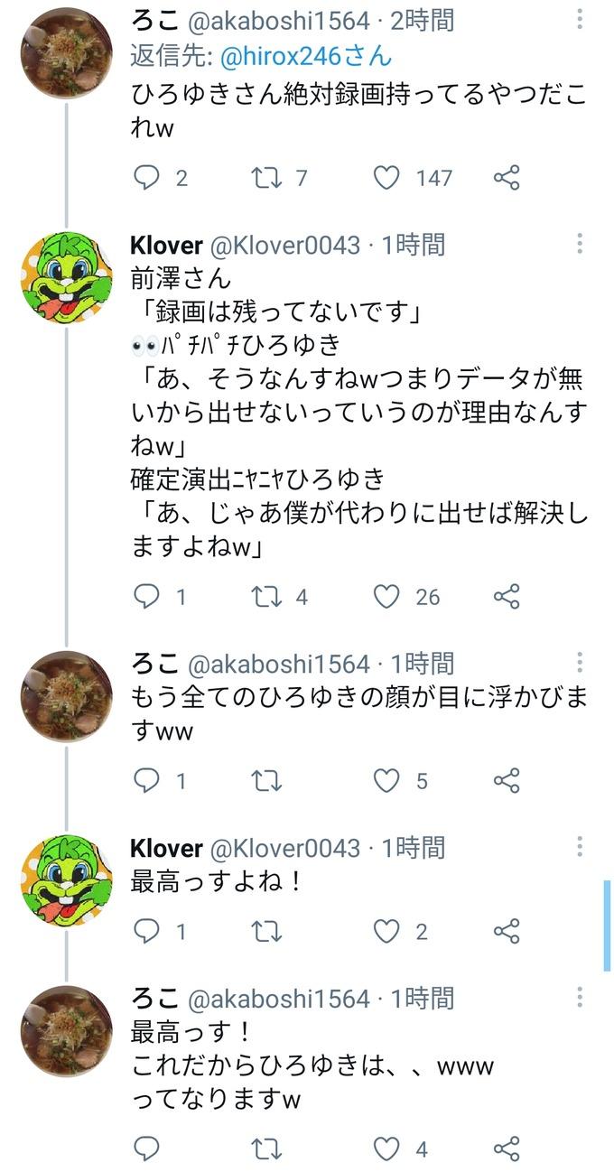 hiroyuki4
