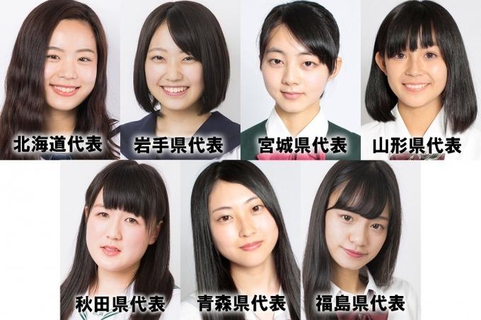 日本一可愛い女子高生2017の各県代表が出揃う