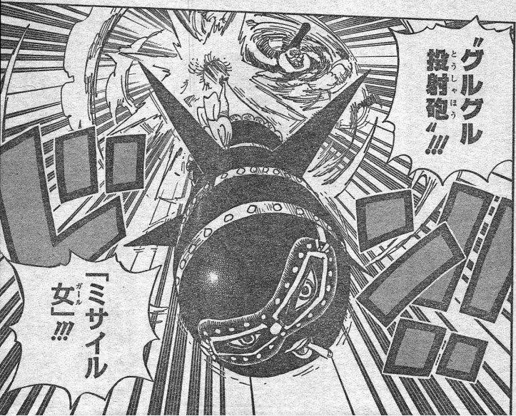 【速報】ワンピースの新キャラの悪魔の実の能力が酷すぎる