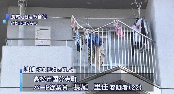 【悲報】22歳美女さん、12歳の男児にみだらな行為をした疑いで逮捕される