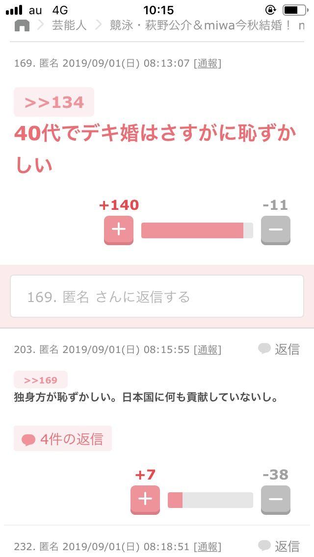 miwa22