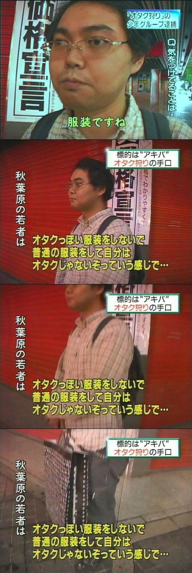 otakusan3