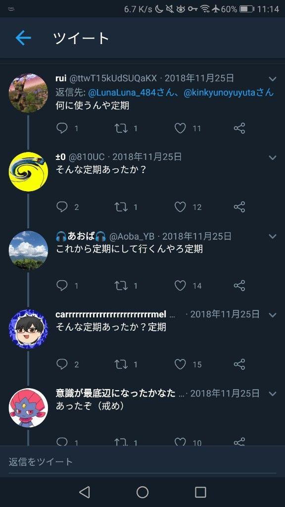 tsui46