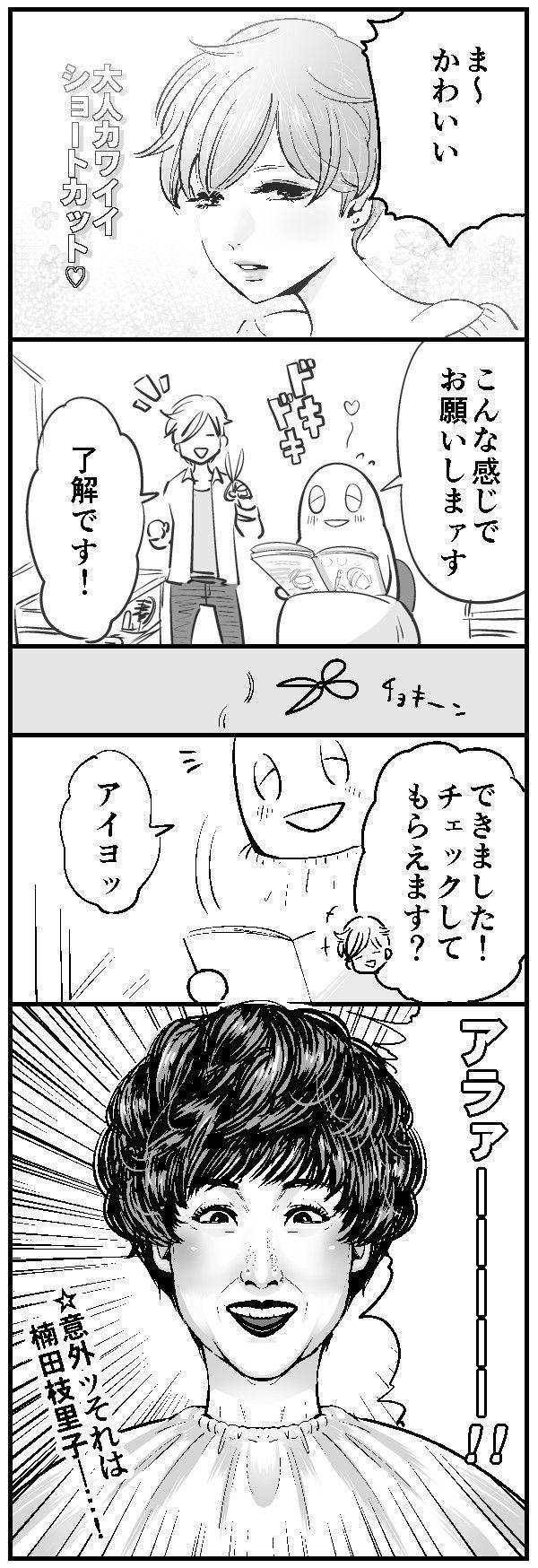 nakama2