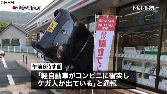 コンビニ「はあ、開店するかあ」  軽自動車さん「!!!今だッ!!!」