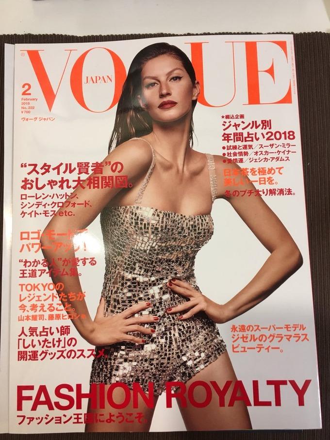 ミラノ帰り女子「日本の雑誌モデルって幼女ポルノ好き男向けの化粧するのな、キモい」