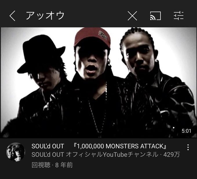 sould5