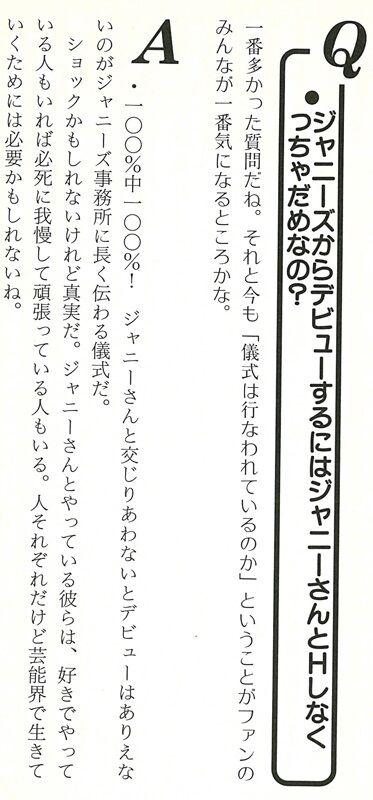 tego6