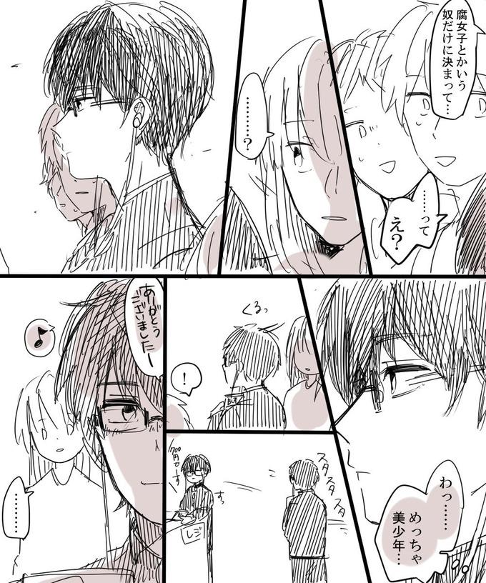 usomatsu16