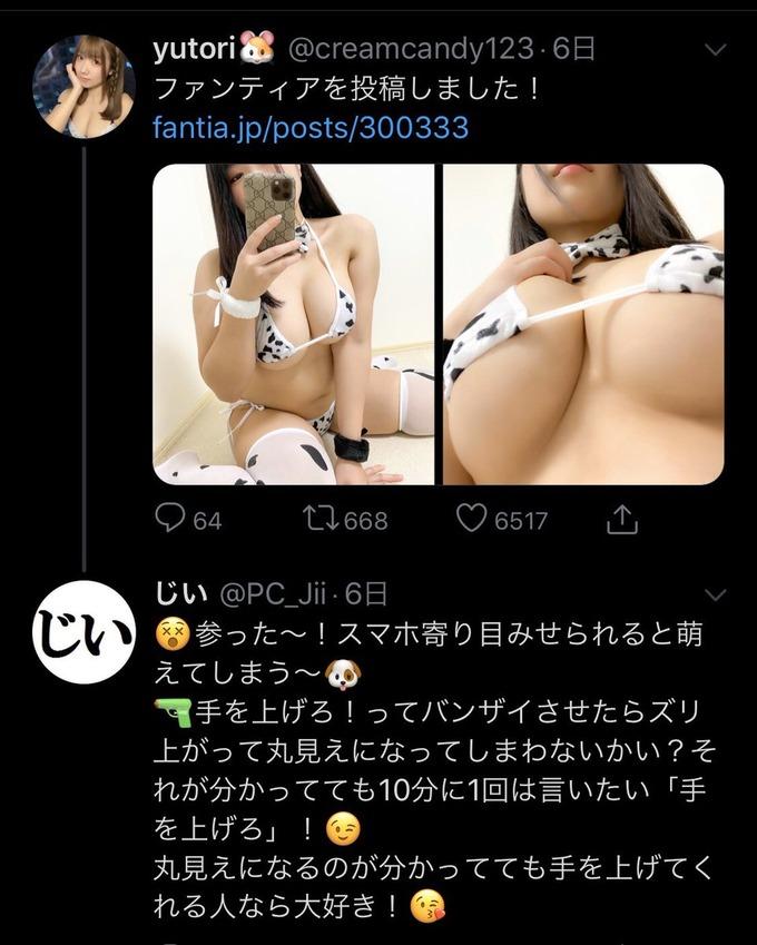 kimo2
