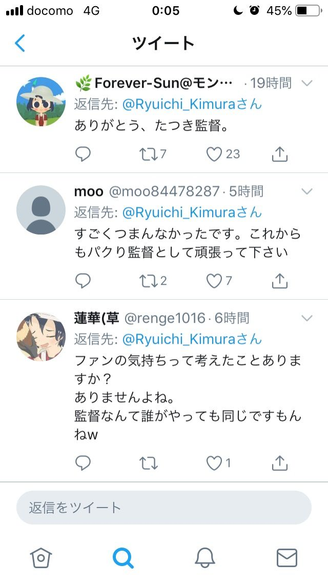 kemono3