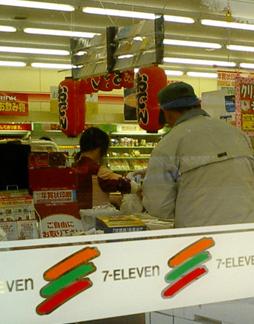千葉県山武郡松●●町セブンで女子高生VIPPERが働いてます