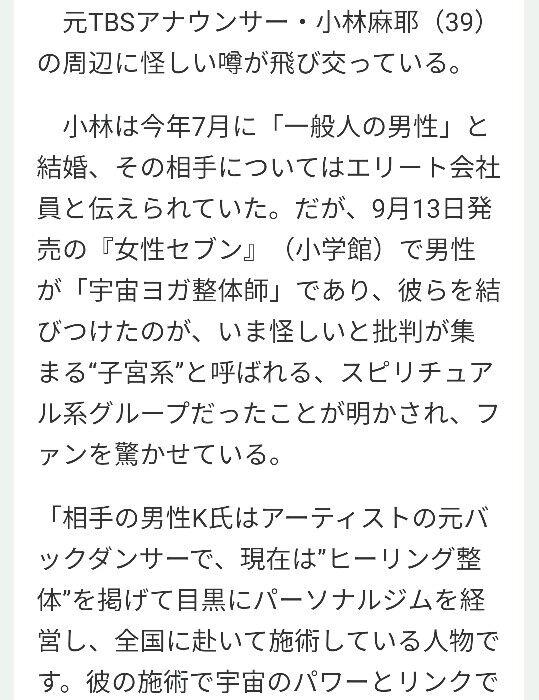chitsu4