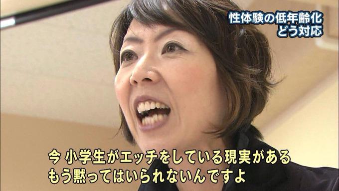 seiyoku