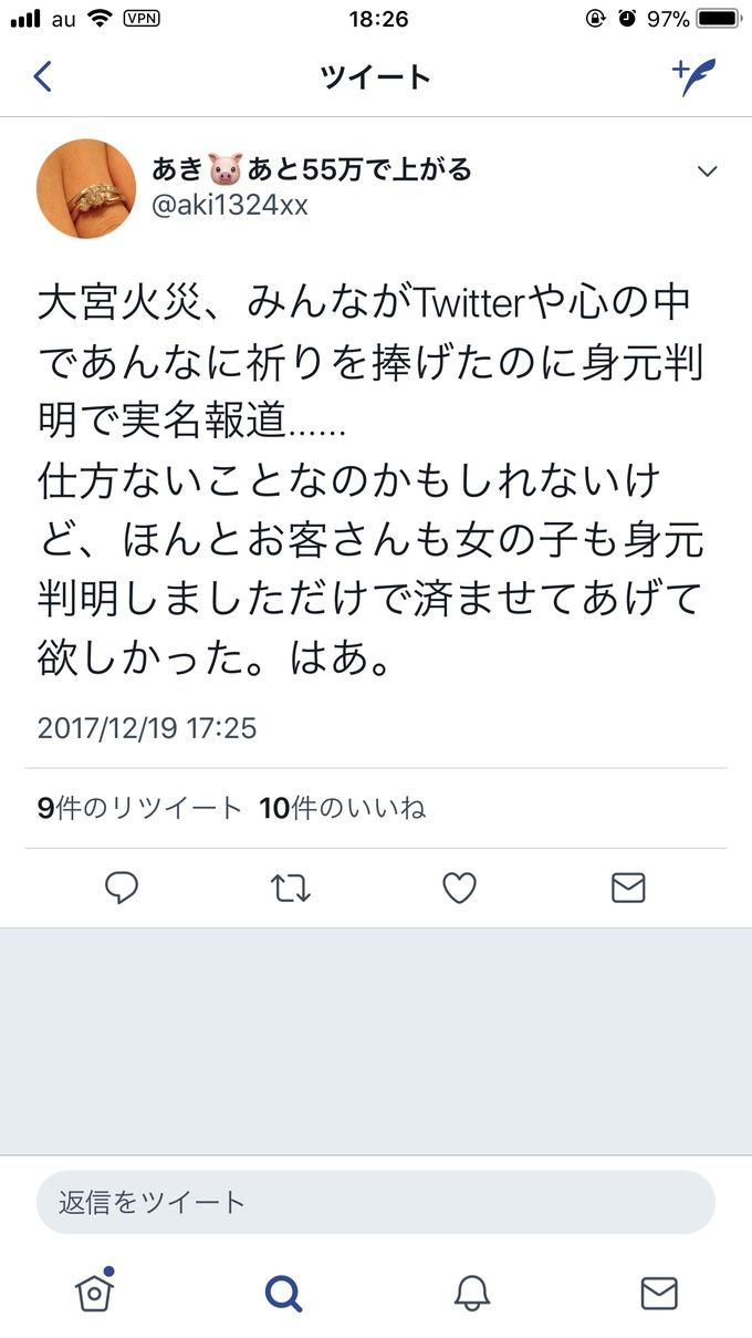 fuzoku3