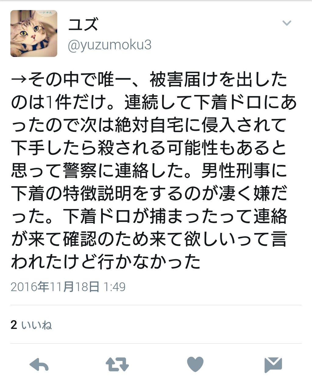 フェミニーナ軟膏S│製品情報│小林製薬 ...