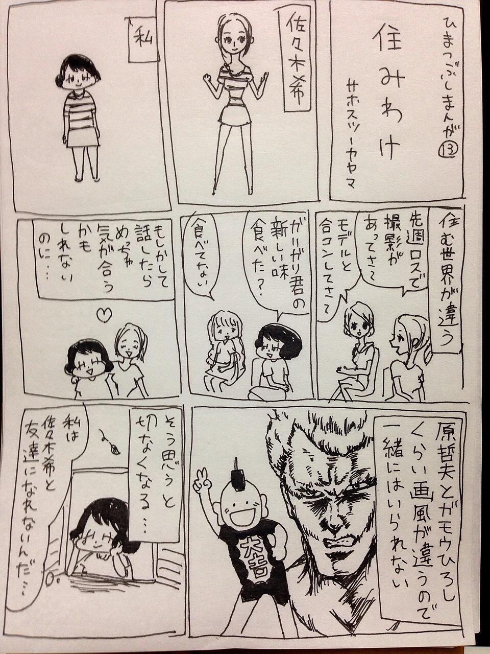 Share 一般コミック Page 397 [無断転載禁止]©2ch.netYouTube動画>2本 ->画像>897枚