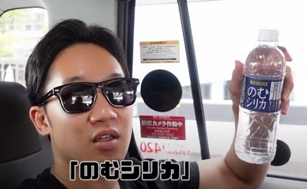 nakagawa7