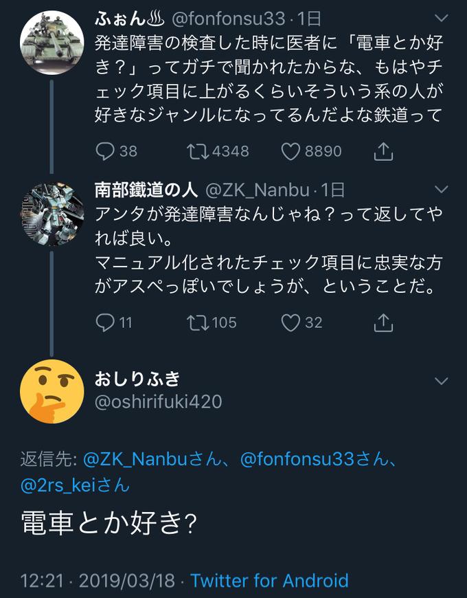 tetsu3
