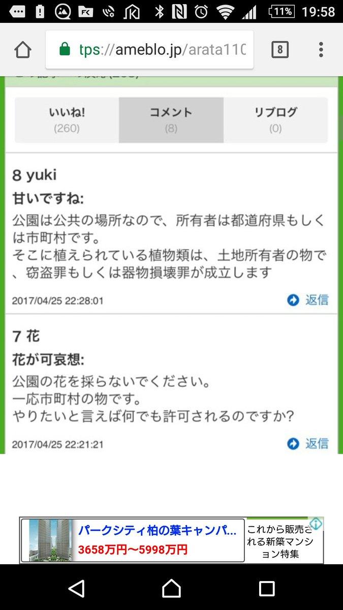 tsutsuji3