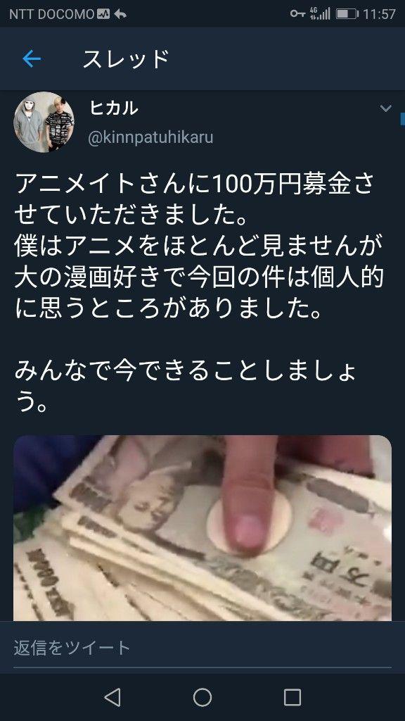 kyouani2