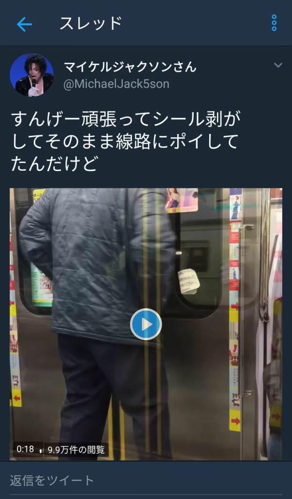 tatsu2