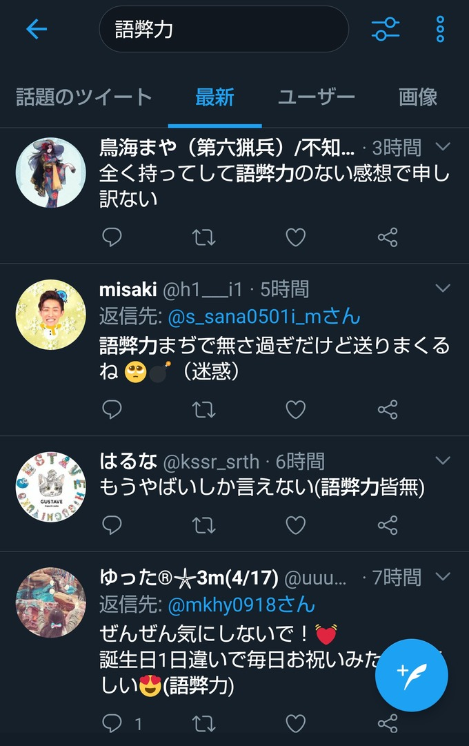 miura8