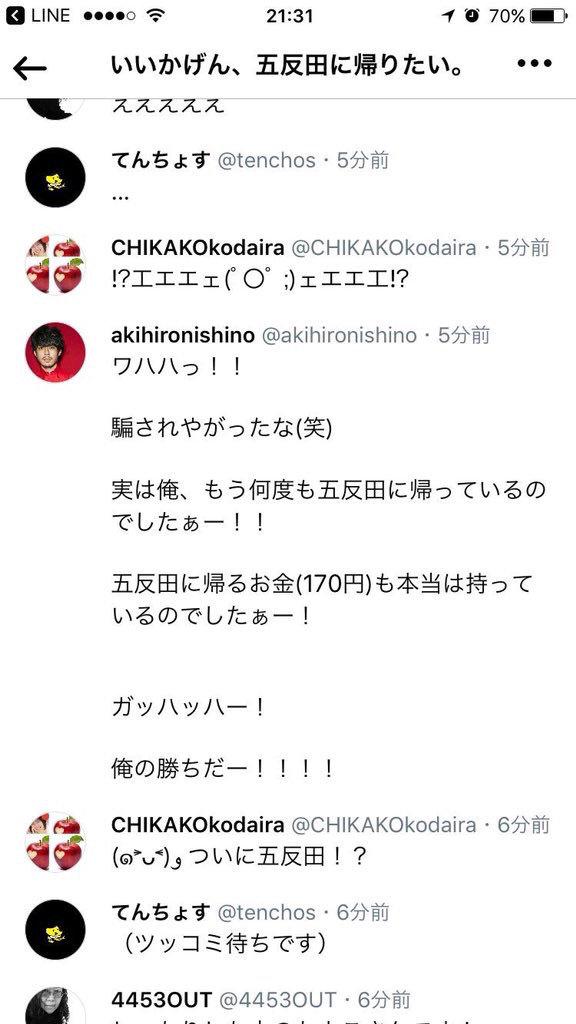 baka4