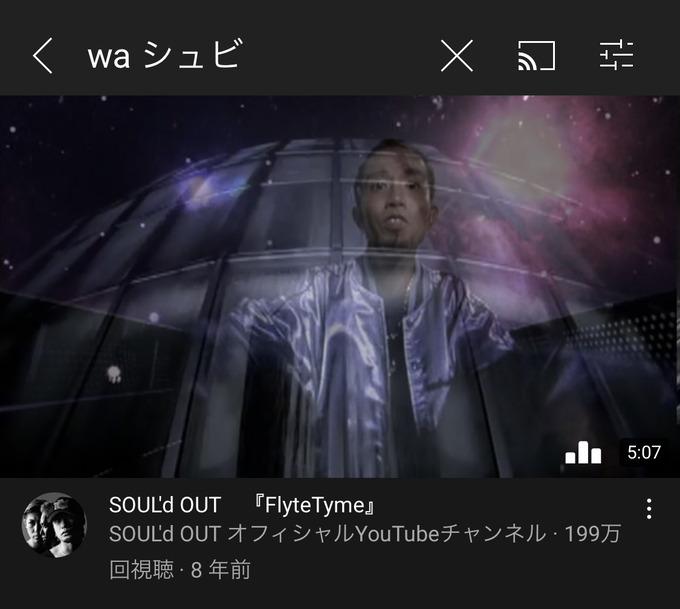 sould7