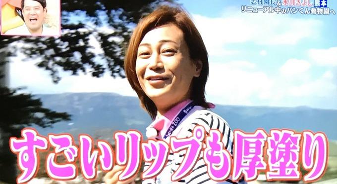 hikawa12