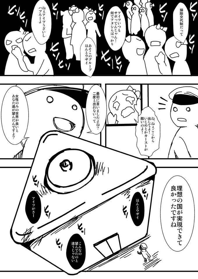 jyosi3