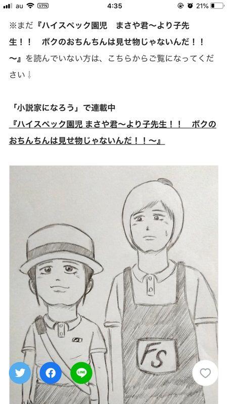 haru12