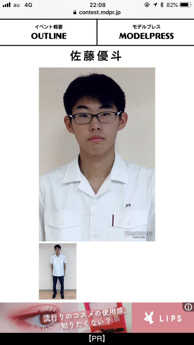 【悲報】ミスター男子高校コンテスト出場者、ギャルに晒し者にされる
