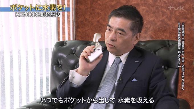 nakagawa11