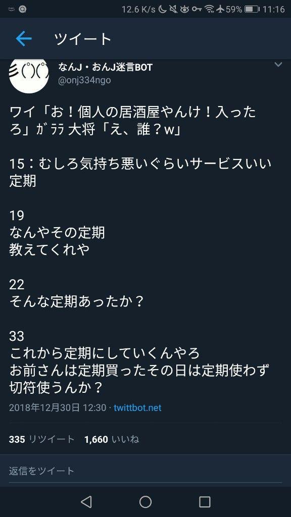 tsui48