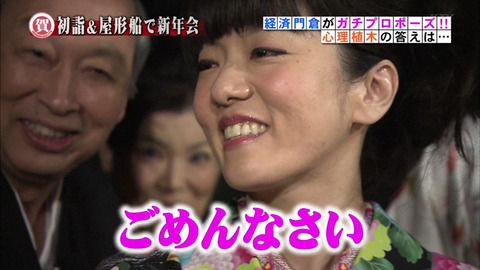 ueki2