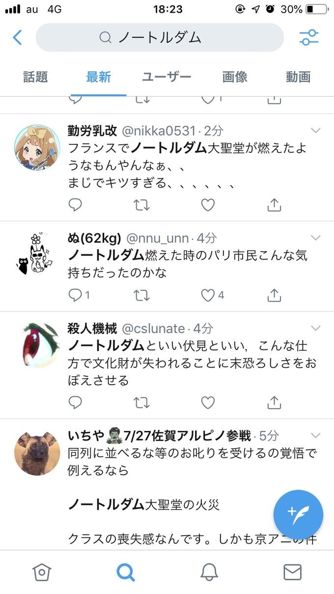 kyouto4