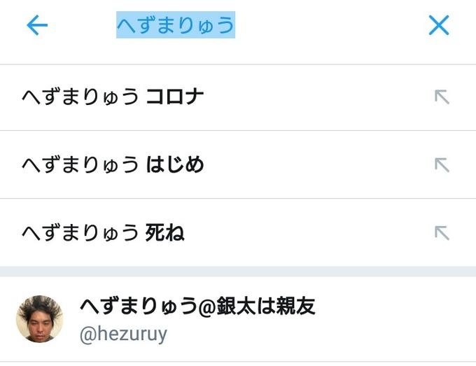 hezu7