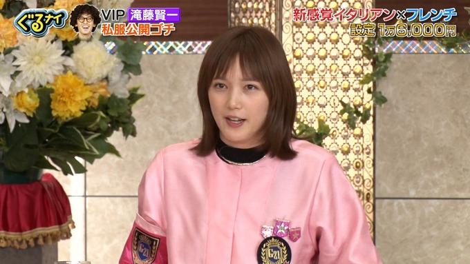 【画像】本田翼さん、エッチな私服を公開