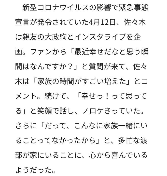 sasakino