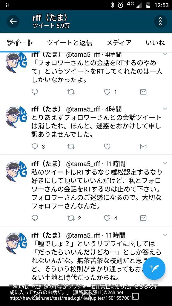 usomatsu5