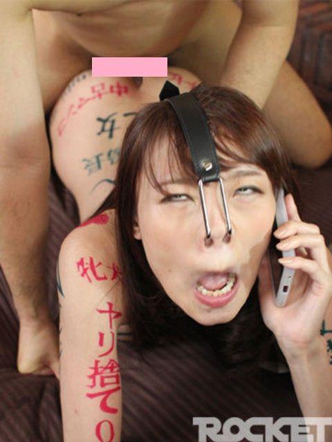 【NTR】寝取られ 総合スレ 177 [転載禁止]©bbspink.com->画像>636枚